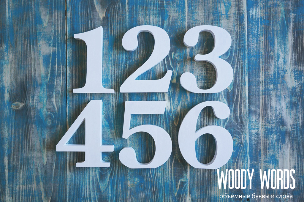 Цифры из дерева своими руками 78